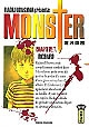 Monster. 7, : Richard